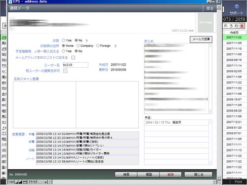 address_adm2.jpg