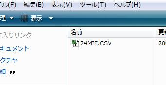 address_zip11.jpg