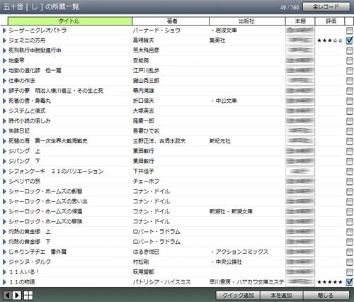 book_50_2.jpg