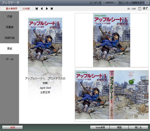 book_data4.jpg