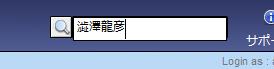 book_searchin_1.jpg