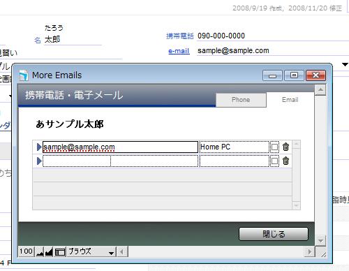 h_address5.jpg