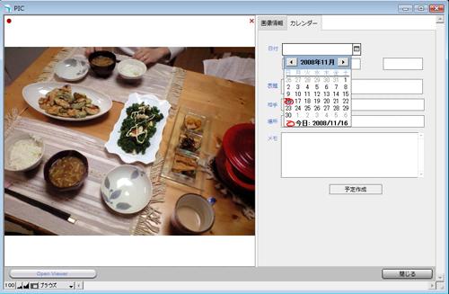 h_album5s.jpg