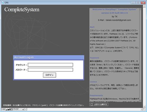 h_login_s.jpg