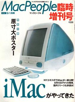 imac_h1.jpg