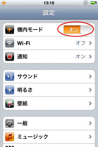 touch_101110_4.jpg