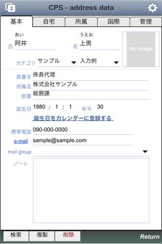 touch_101110_7.jpg
