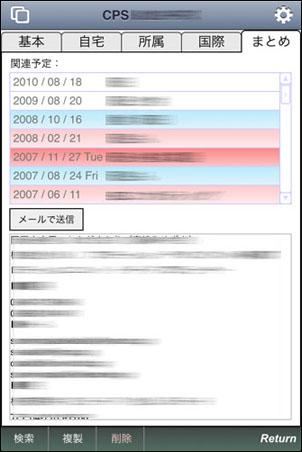 fmg_101116_9.jpg