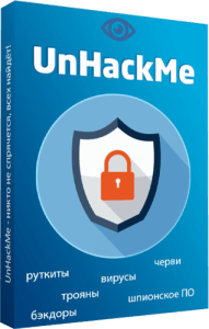UnHackMe 9.98 Crack