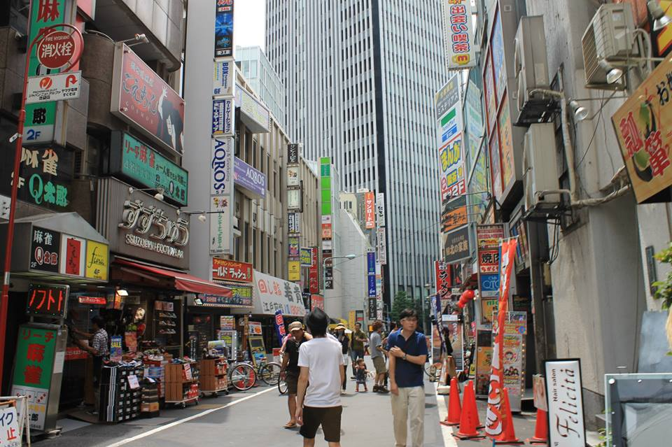 Ultimate Tokyo Travel Guide
