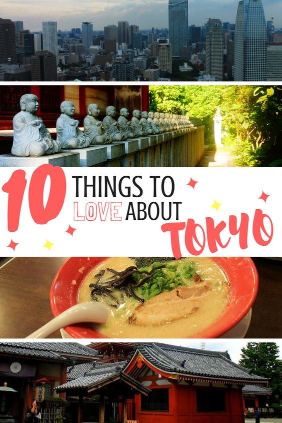 Tokyo is a busy restless city where there is always something to do. There's so much to love about the capital of Japan check out the 10 things to love about Tokyo that will make you want to add it to your bucket list! #Tokyo #Japan #Travel #Wanderlust #travelbogger #photography #asia