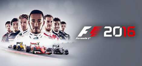 F1 2016 CPY Crack PC Free Download