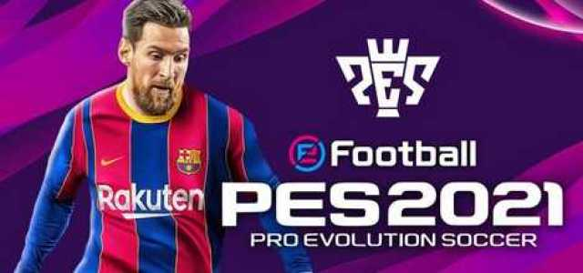 PES 2021 Season Update Download Crack CPY Torrent PC - CPY GAMES TORRENT