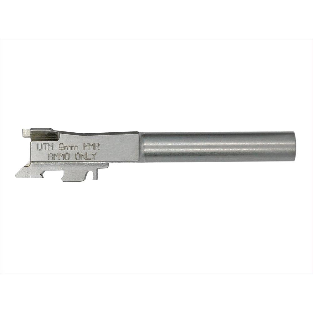 Glock 17/22/31 MMR Barrel Only - CQB SOUTH, LLC