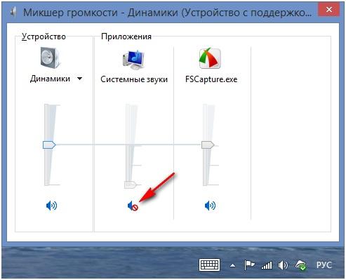 Ответы Mail.ru: Пропадает изображение при подключении видеокарты | 399x493