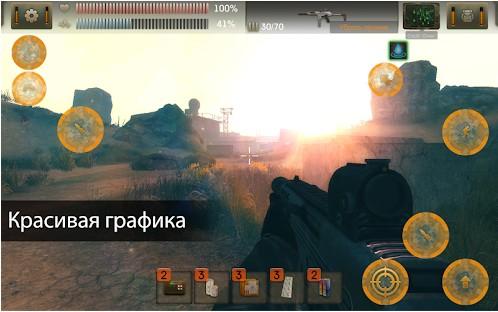 The Sun: Origin скриншот