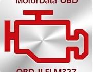 MotorData OBD Car Diagnostics приложение