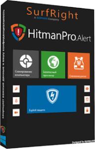 hitmanpro alert serial key