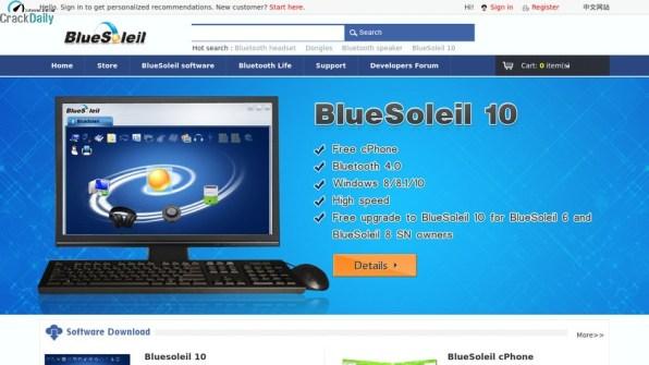BlueSoleil Cover