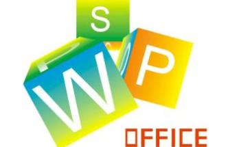 WPS Office 2016 11.2.0.8641 Crack Free Edition With Keygen