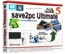 save2pc Ultimate 5.6.1 Build 1604 Crack With Keygen Full Version 2020