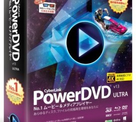 Cyberlink PowerDVD 18 Ultra Crack