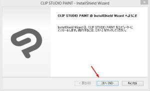 clip studio paint ex 1.8.2 crack with serial key