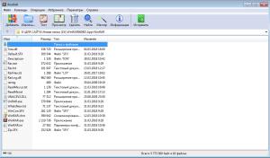 WinRAR 5.61 beta 1 Crack With License Key free Download