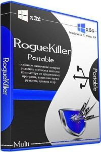 RogueKiller 13.0.12.0 Crack with License Key Free Download
