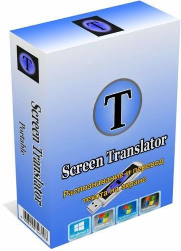 Screen Translator 1 2 3 + Portable [Eng-Rus] - CrackingPatching