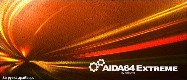 download aida64 extreme edition cracked