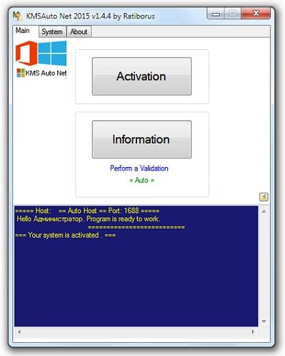 NET 2015 V1.3.6 TÉLÉCHARGER KMSAUTO