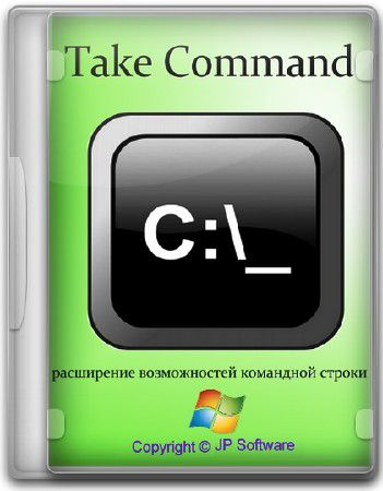Take Command 22.0.29