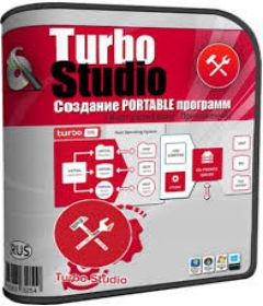 Turbo Studio 18.10.1142 + patch