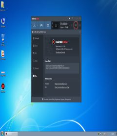 Bandicam 4.3.0.1479 + keygen