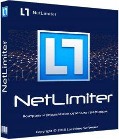 NetLimiter 4.0.46 Pro
