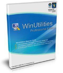 WinUtilities Professional Edition 15.7