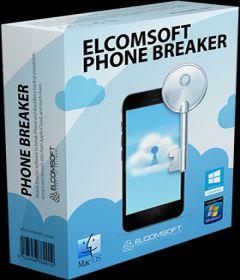Phone Breaker incl Patch