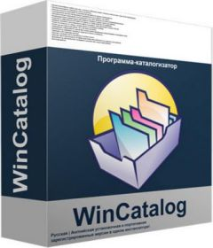 WinCatalog 2018 v18.6.1.125
