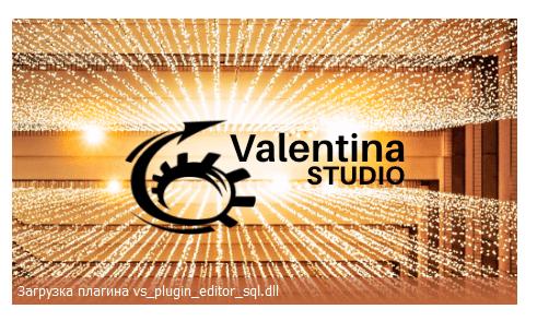 Valentina Studio Pro incl Patch