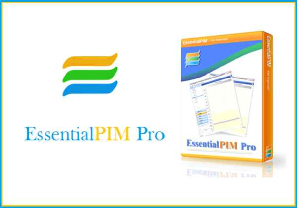 EssentialPIM Pro free download