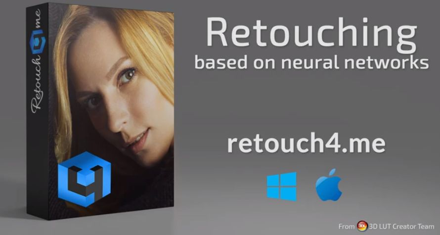 Retouch4me Heal with activator free download