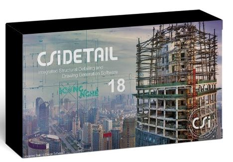 CSiDetail 18.1.1 Build 1050 Free Download