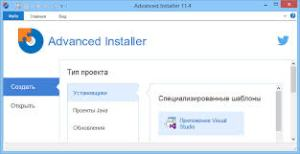 Advanced Installer 15.1