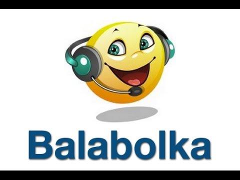 Balabolka 2.15.0.697 Crack + Serial Key {Latest Version} 2019