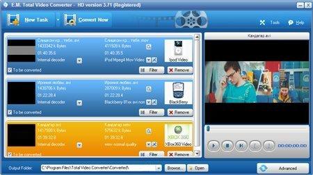 Total-Video-Converter-Registration-Code