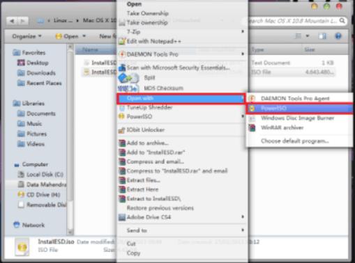 PowerISO 7.2 Registration Code & Crack