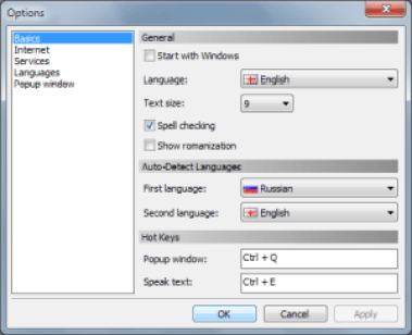 QTranslate 6.7.1 Crack