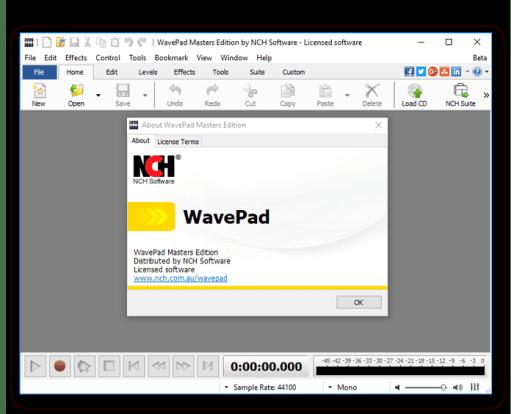 WavePad Sound Editor 8 Crack