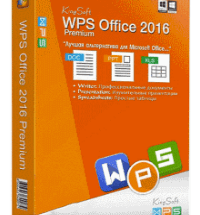 WPS Office 2016 Premium Crack